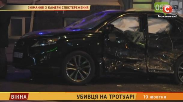 «Это, ребята, трупы»: як тележурналісти розповідали про ДТП у Харкові
