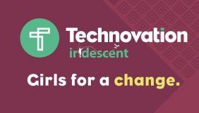 3 листопада - відкриття міжнародного конкурсу Teсhnovation Challenge 2018