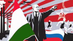 Державні медіа Угорщини часом посилаються на RT – журналіст
