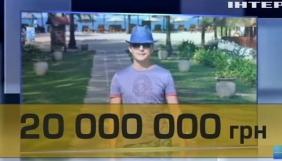 Олегу Ляшку пощастило з лотереєю, але не пощастило з «Інтером»
