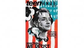 Гілларі Клінтон стане гостьовою редакторкою Teen Vogue