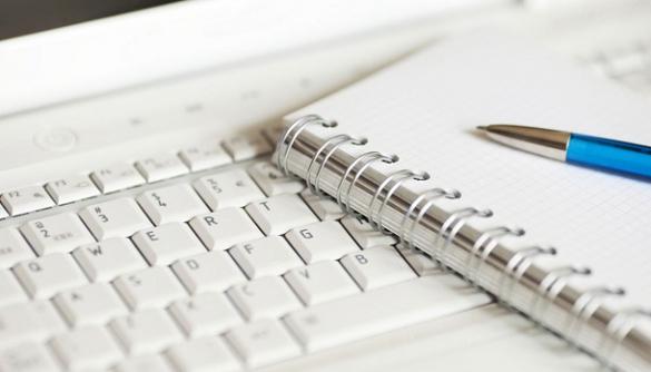 До 30 листопада – подача заявок на програму малих стипендій від «Інтерньюз-Україна»