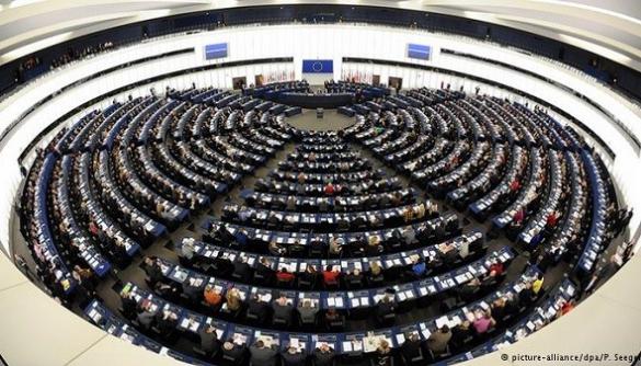 Європарламент проведе слухання щодо даних з Paradise Papers