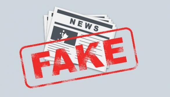 ЄС проведе громадські консультації щодо протидії фейкам і пропаганді