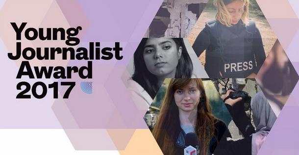 Дві українські журналістки потрапили у фінал конкурсу фундації Thomson
