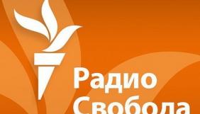 Рішення РФ про ЗМІ-«іноземних агентів» не можна вважати дзеркальною відповіддю США – «Радіо Свобода»