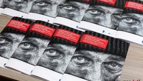 Як відновити довіру мешканців Донбасу до ЗМІ?