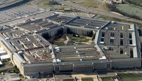 Пентагон випадково поширив твіт, який закликав до відставки Трампа