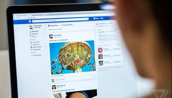 Facebook запустила технологію «Індикатор довіри» для визначення надійних ЗМІ