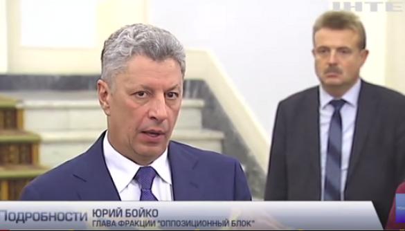 Аваков та «Опозиційний блок» «вгадали» меседжі роспропаганди?