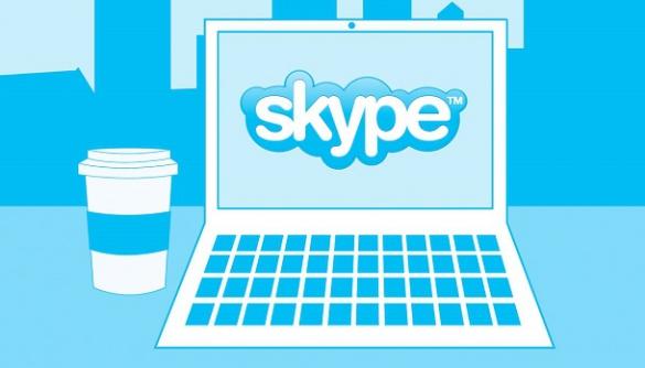 Skype зник з онлайн-магазинів додатків у Китаї