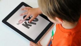 YouTube буде боротися з відео, в яких експлуатують дітей
