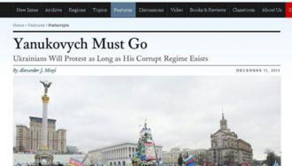 Янукович у не меншій кризі, ніж Україна?