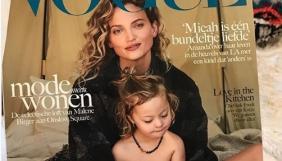 Нідерландський Vogue вперше опублікував фото дитини з синдромом Дауна на обкладинці