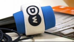 До 29 січня – подача заявок на півторарічне навчання від DW