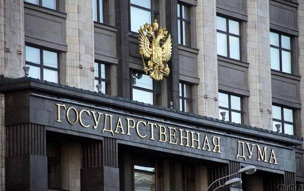 До парламенту РФ внесли законопроект про штрафи для ЗМІ – «іноземних агентів»