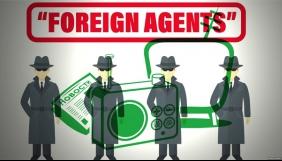 Держдепартамент США вважає російський закон про «іноземних агентів» загрозою свободи ЗМІ