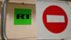 Журналістів RT позбавили акредитації при американському Конгресі