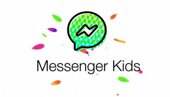 Facebook презентувала месенджер для дітей