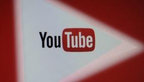 YouTube склав перелік найпопулярніших відео року