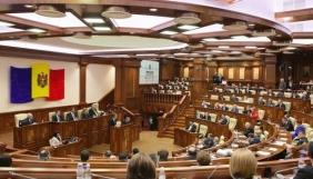 Парламент Молдови заборонив деякі види російських телепрограм