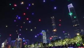 В Китаї встановили світовий рекорд авіашоу з дронами