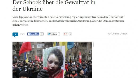 Німецькі ЗМІ шоковані насильством в Україні