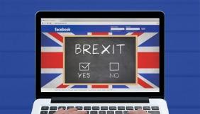Facebook знайшла 3 рекламні пости з РФ у період Brexit
