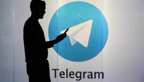 Німецькі спецслужби зламували месенджер Telegram – ЗМІ