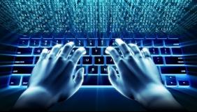 ЄС заснував групу реагування на кіберзагрози