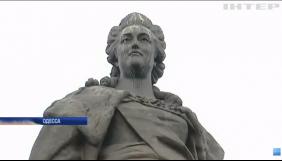 «Інтер» захищає Катерину II