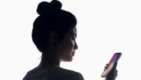 Apple звинувачують в расизмі через погану роботу функції Face ID