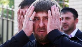 Facebook заблокувала Кадирова через внесення його до санкційного списку США