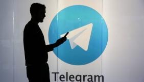 У США закликали Іран розблокувати соціальні мережі