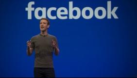 Марк Цукерберг розповів про свої плани щодо Facebook на 2018 рік