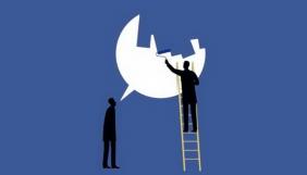 У Німеччині почав виконуватися «закон про Facebook»