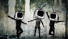 Пропаганда: основные характеристики
