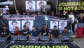 Затриманим у М'янмі журналістам Reuters загрожує 14 років тюрми