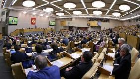 Російська Держдума підтримала визнання фізичних осіб ЗМІ-«іноземними агентами»