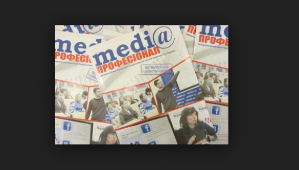 НСЖУ видала бюлетень з майстер-класами відомих журналістів