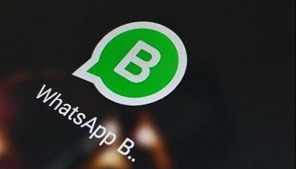 Компанія WhatsApp запустила окремий додаток для бізнесу