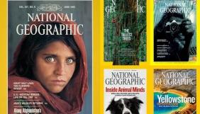 Журнал National Geographic показав, як змінювалися його обкладинки за 130 років