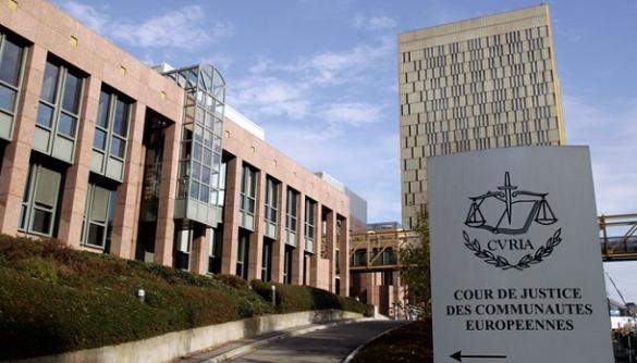 Європейський суд не дозволив колективно позиватися до Facebook