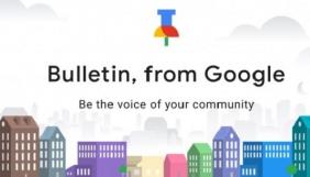 Google тестує сервіс локальних новин Bulletin