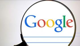 Google пообіцяла покращити свій пошук й показувати більше різноманітних результатів