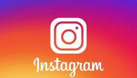 В Instagram можуть додати функцію відеодзвінків – ЗМІ