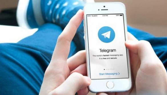 Месенджер Telegram зник з AppStore