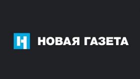 «Новой газете» призначили штраф через публікації Алі Феруза