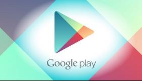 Google видалила понад 700 тисяч додатків з Google Play в 2017 році