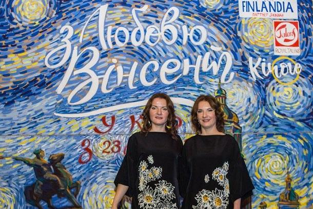 Українські художниці, які працювали над фільмом «З любов'ю, Вінсент»: «Це неймовірний досвід!»